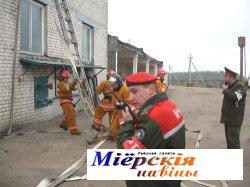 25 ліпеня—Дзень пажарнай службы