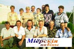 З'язджаліся выпускнікі ў Чэрасах
