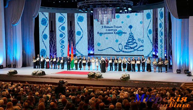 Прэзідэнт Беларусі ўручыў прэміі «За духоўнае адраджэнне»
